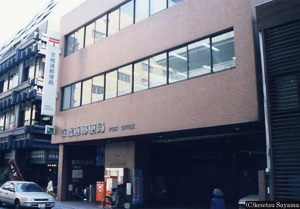 銀座郵便局